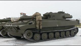 САУ 2С1 «Гвоздика». Вооружение украинской армии