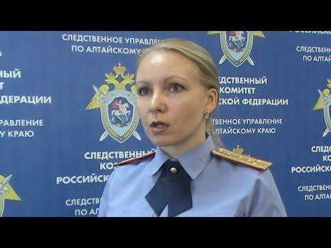 Видео Уголовное право экзамен ielts