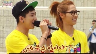 Let's Go! Dream Team II | 출발드림팀 II - DreamTeam VS. Taekwondo national team (2013.06.15)