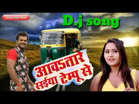 Awa Tare Sakhi Saiya Tempu Se. mp3||  New D. J🎼 mix song ||