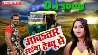 Awa Tare Sakhi Saiya Tempu Se mp3 New D J mix song