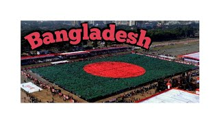 My country Bangladesh eassy in English by smile please world |Essay speech Bangladesh
