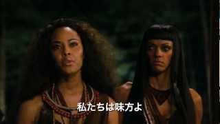 『ブレイキング・ドーンPart2』Webスポット 集結編