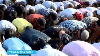 Мусульмане отмечают один из главных праздников ислама - Курбан Байрам