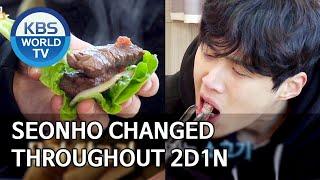 Seonho changed throughout 2D1N 2 Days &amp 1 Night Season 4ENG2020.03.28