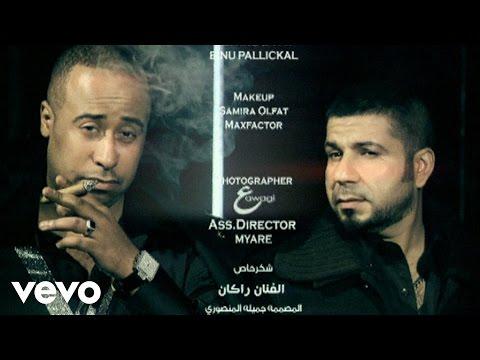 Youssef Al Omani/Houssam Kamel - Sofou Ya Banat
