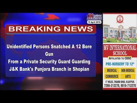 Unidentified Persons Snatched A 12 Bore Gun From A Private Security Guard Guarding J&K Bank's Punjor
