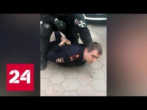Глава столбовского отдела чеховской полиции задержан за взятку - Россия 24