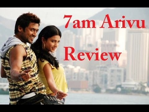 7am arivuezham arivu tamil movie review