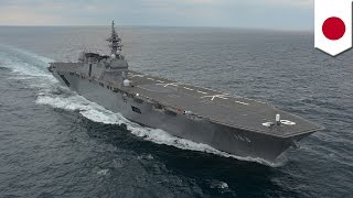 Japan's JS Izumo to guard U.S. navy ship for the first time - TomoNews