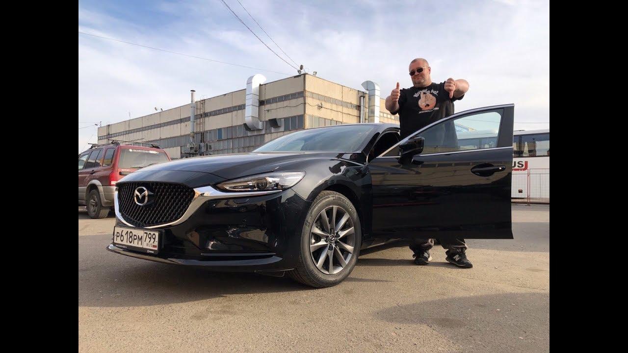 Mazda 6 (2019) - Zoom zoom на минималках.
