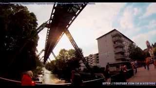 Путевые Заметки.Германия,июнь 2014: подвесная монорельсовая дорога в Вуппертале (Wuppertal)(Проездом из Амстердама (http://youtu.be/3IDIR1O3d84) заглянул не только в замок Вевельсбург (где находился центр