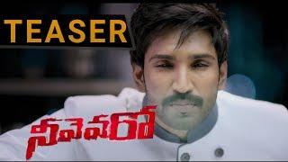 Neevevaro Movie Teaser|Telugu New Movie Neevevaro Trailer|Telugu 2018 Movies Teasers|Telugu Secrets