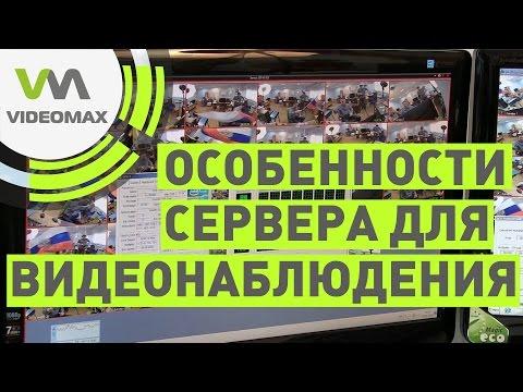MetraCom - Интернет-магазин: видеонаблюдения, принтеров, мфу.