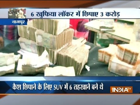 Police recovers cash over Rs 3 crore from a SUV in Nagpur