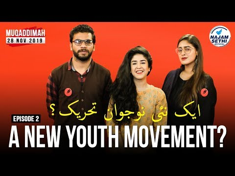 Najam Sethi: The Muqaddimah | Episode 2 | Countdown to Students Solidarity March