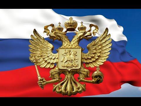ПРЕДСКАЗАНИЕ - ТАЙНА ДВУГЛАВОГО ОРЛА! (часть 1) БУДУЩЕЕ РОССИИ, СВЕТОНОСНЫЙ МУЖ И НЕБЕСНЫЙ АВАТАР!