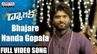 Bhajare Nanda Gopala Full Video Song || Dwaraka Video Songs || Vijay Devarakonda, Pooja Jhaveri