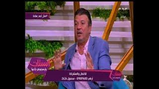 الستات مايعرفوش يكدبوا | لديه 7 بنات وتزوج 4 مرات احمد سلامة يكشف تفاصيل زيجاته