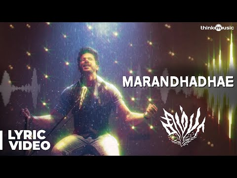 Simba Songs | Marandhadhae Song With Lyrics | Bharath | Anirudh | Vishal Chandrashekhar