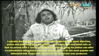 Awwal Hamd Sana Ellahi Inc. Qissa Ghughi by Alam Lohar - Saif Ul Malook