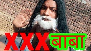 XXX बाबा हिंदुस्तान का इस video को बच्चों लड़की से दुर रखे