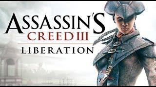 Первый Взгляд (Геймплей): Assassin's Creed Liberation - Ассасин из Зоопарка