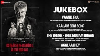 Nerkonda Paarvai - Full Movie Audio Jukebox | Ajith Kumar | Yuvan Shankar Raja | Boney Kapoor