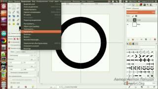 Как сделать текст по кругу в редакторе GIMP