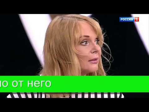 Ирина Цывина в программе у Малахова напугала своим видом!