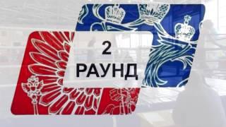 Ислам Иналов-Джамалай Газгириев 52кг
