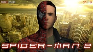 GTA San Andreas | Spider-Man 2 - Trailer Loquendo