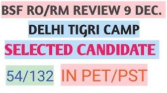 Delhi bsf ro/rm review 9dec.