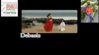 Bangla Song-tome Ala Jebona