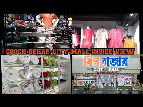 INSIDE VIEW // COOCH BEHAR CITY MALL BIGBAZAR //WEST BENGAL //INDIA