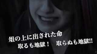 小泉 剛 監督作品 大蔵 愛 主演 飛田さやか 翔鶴ゆいか ホンメイ 稲森美...