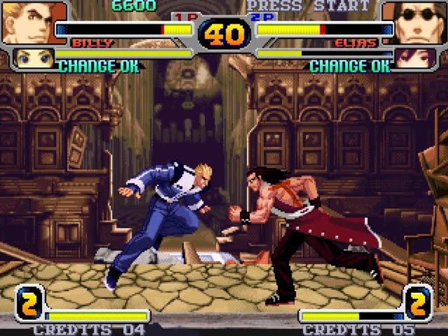 Jouez à Rage of the Dragons sur SNK Neo Geo avec nos Consoles Retrogaming et Bartops Arcade