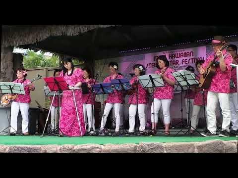 Yokohama Hawaiian Music Academy -  Song of Old Hawaii (2018)