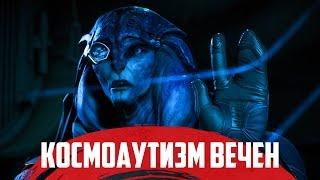 Mass Effect: Andromeda - Лучшее со стрима
