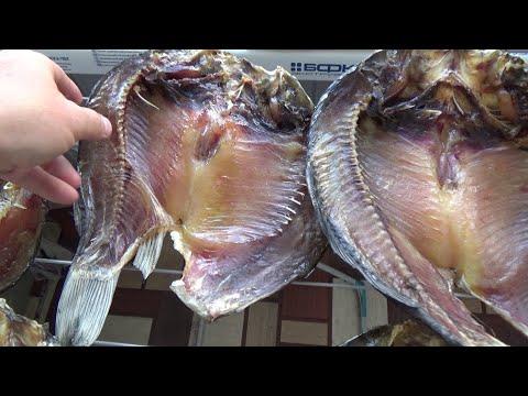 Вопрос: Что за рыба под названием головешка Откуда она родом?