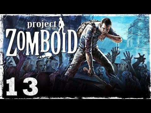 Смотреть прохождение игры [Coop] Project Zomboid. #13: Больница.