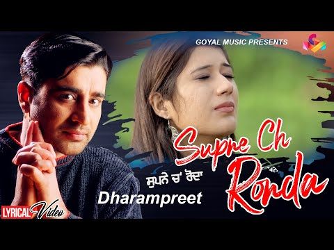 Dharampreet - Supne Ch Ronda - Lyrics Video  - Goyal Music