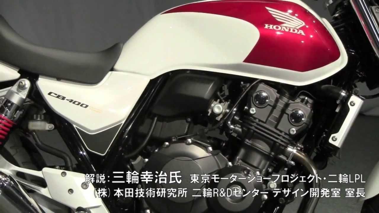 Honda CB400 Revo 2014 (Used) | Honda CB400 Revo Price ... |Honda Cb400 2014