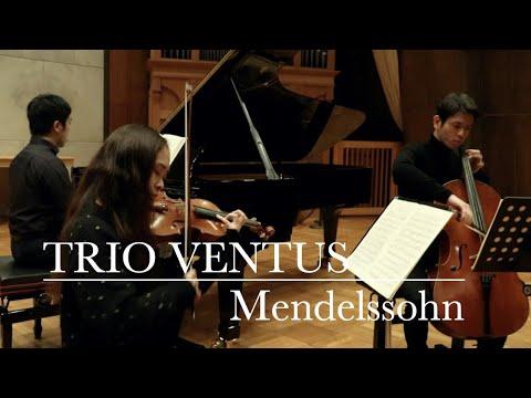 【TRIO VENTUS トリオ・ヴェントゥス 】Mendelssohn Piano Trio No.1 ピアノ三重奏曲第1番(メンデルスゾーン)鈴木皓矢・北端祥人・廣瀬心香 コンサート告知動画