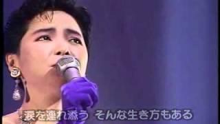 Đặng Lệ Quân-Tiếng mưa buồn (Koibito Tachi No Shinwa)