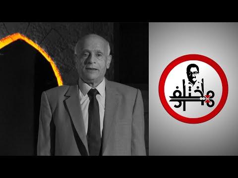 حلقة خاصة مع الدكتور محمود إسماعيل: الخوارج مظاليم التاريخ