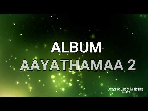 Naan Nanagavay Vandiroukirain With Lyrics | Aayathamaa 2 | Ravi Bharath | Tamil Christian song