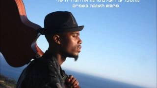 B.o.B - Just A Sign (ft. Playby Tre) hebsub מתורגם