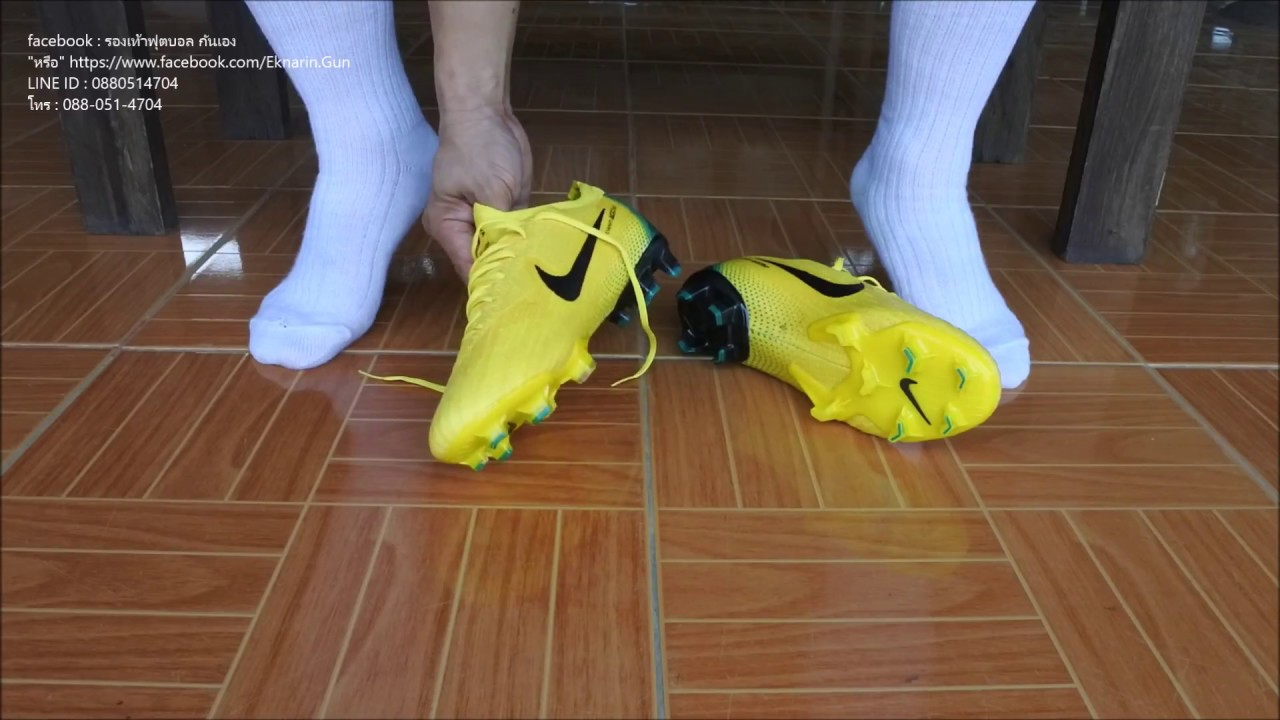 18b8f2a67 Nike Mercurial Vapor 360 Heritage World Cup 2006