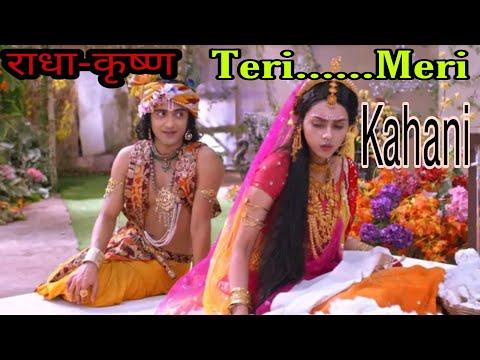 teri-meri-kahani-radha-krishna-new-hindi-song-whatsapp-status  -teri-meri-kahani-new-whatsapp-status